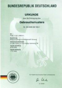 ドイツの実用新案証
