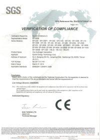 CEマーク認証2
